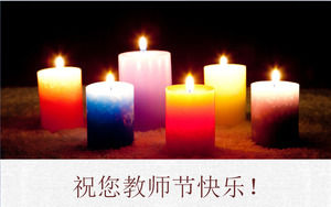 Two beautiful candle slideshow background pictures