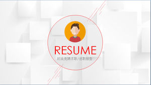 Very simple line and circle design micro - dimensional chart personal resume ppt template