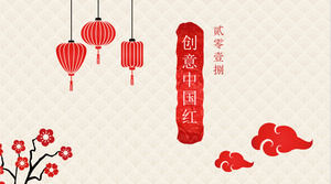 Xiangyun background festive red Chinese style work summary ppt template