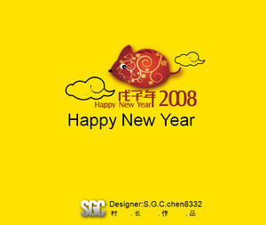 year of the year chinese new year ppt template download