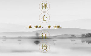 Zen theme PPT template for elegant ink landscape background, Chinese style PPT template download